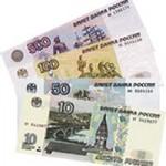 rysslands valuta: rubel